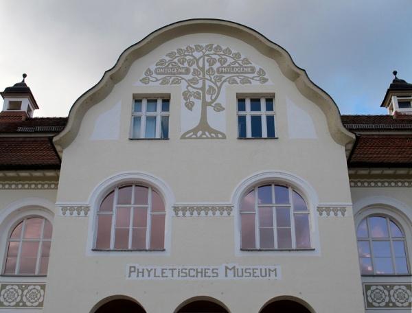 A museum exterior 1